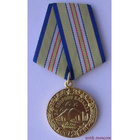 Муляж медали За оборону Кавказа на колодке, Тип 2 (32 мм)