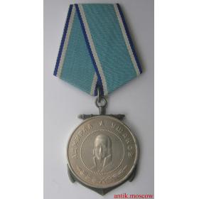 Медаль Ушакова СССР - муляж на колодке с лентой