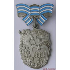 Орден материнская слава 3 степени - муляж