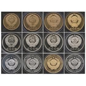 Комплект монет 1958 года Пруф в капсулах