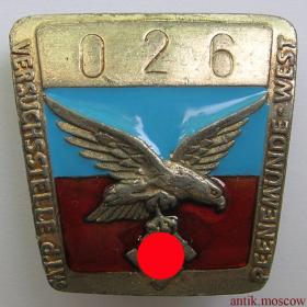 Копия знака для немецких служащих испытательного полигона в Пенемюнде