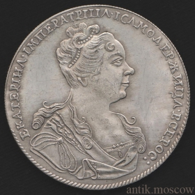 Рубль 1727 года