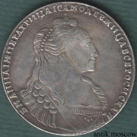 Рубль 1735 года чекан Анны Иоанновны
