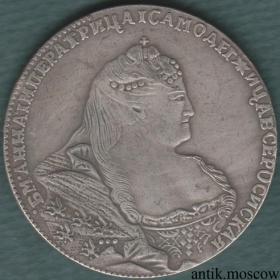 Рубль 1740 года чекан Анны Иоанновны