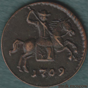 Копейка 1709 года МД