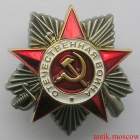 Фрачный вариант Ордена Отечественной войны 2 ст - копия