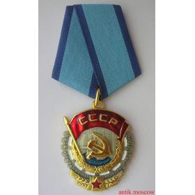 Орден трудового красного знамени СССР - муляж на колодке
