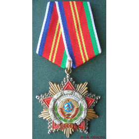 Орден Дружбы народов СССР - копия на колодке