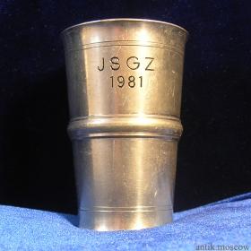 Стопка JSGZ-1981