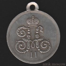 Медаль За поход в Китай 1900-1901 гг