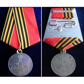 Медаль За покорение Чечни и Дагестана на колодке