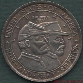 Полдоллара (50 центов) США битва при Геттисберге 1936 год