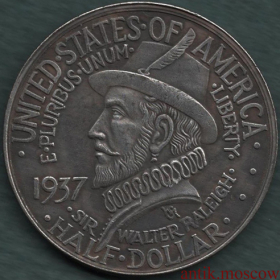 Копия полдоллара (50 центов) США 1937 года Северная Каролина