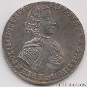 Полтина 1706 года AWS, портрет Петра вправо