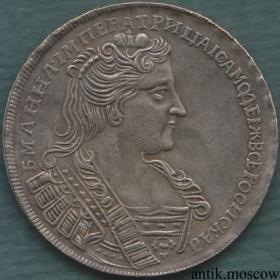 50 копеек (полтинник) Анны Иоанновны 1732 года