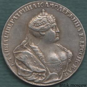 50 копеек (полтинник) Анны 1739 года