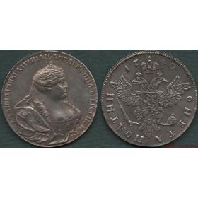 Полтина 1740 года Анны Иоанновны (Ивановны) - копия