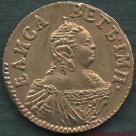 Золотая полтина 1756 года Елизаветы Петровны