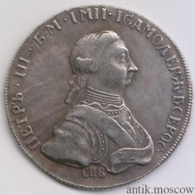 Полтина 1762 года НК