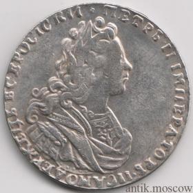 Полтина 1728 года Петра 2