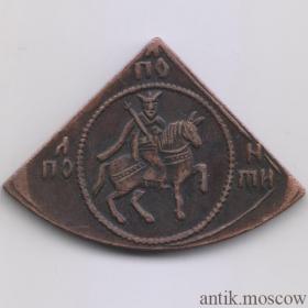 Полуполтина (25 копеек) 1654 года