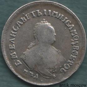 25 копеек (полуполтинник) Елизаветы 1753 года