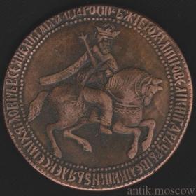 Рубль 1654 года Алексея Михайловича