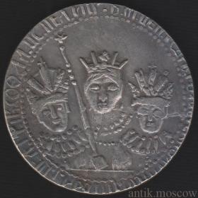 Рубль 1683 года Царевна Софья