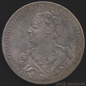 Рубль 1725 года Екатерина I Тип 1