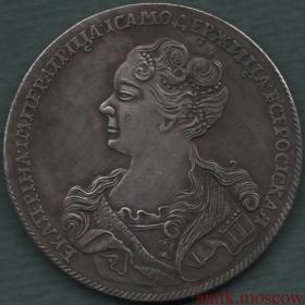 Рубль 1726 года Портрет Екатерины I влево