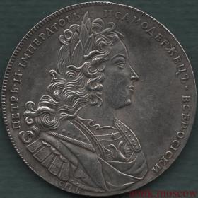 """Рубль 1727 года """"лисий нос"""" императора Петра II"""