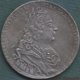 Рубль 1727 год цифрами Петра 2 Тип 2