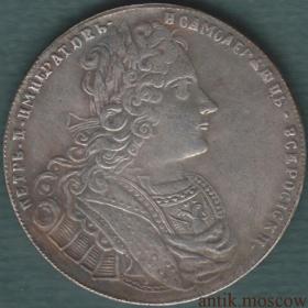 Рубль 1727 год цифрами Петра 2