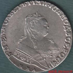 Рубль 1745 года ММД Елизавета Петровна
