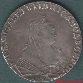 Рубль 1748 года СПБ Елизавета