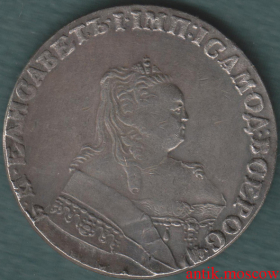 Рубль 1751 года ММД