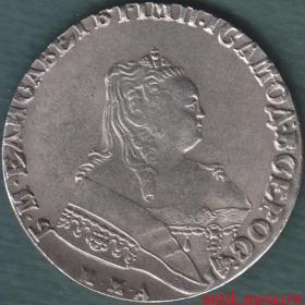 Рубль 1752 года ММД Елизаветы Петровны