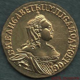 2 рубля 1756 года Дворцовая монета