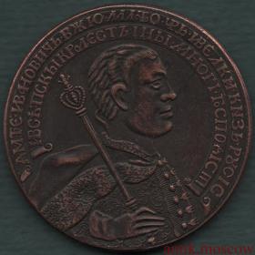 Рубль Лжедмитрия 1 Копия пробной монеты