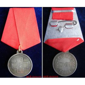 Медаль русско-японская война на колодке с красной лентой