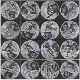 Комплект монет 3 рубля Сочи 2014 год 16 штук Пруф