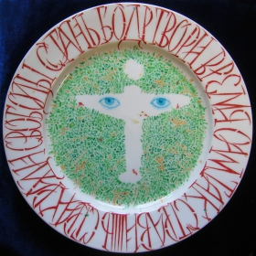 Необычная тарелка Твори время
