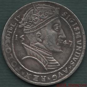 Талер 1547 года Польша Сигизмунд копия монеты