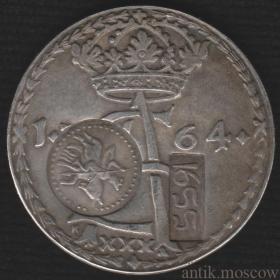 Ефимок с признаком надчекан на талере 1564 года