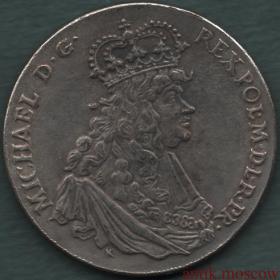 Талер 1671 года Польша Михаэль - реплика серебряной монеты