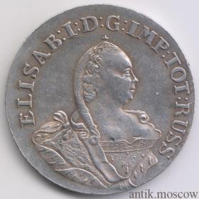 Одна треть талера 1761 года