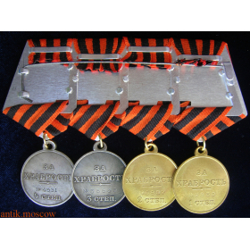 Медали За храбрость 4 степени Николая 2