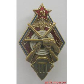 Знак За стрельбу из винтовки и револьвера на стрелковых соревнованиях РККА 3 степени