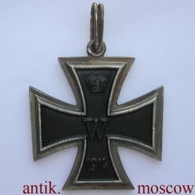 Большой Железный Крест 2-го класса образца 1914 года Первая Мировая война