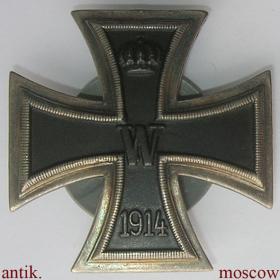 Железный крест 1 класса (степени) 1914 года, на винте